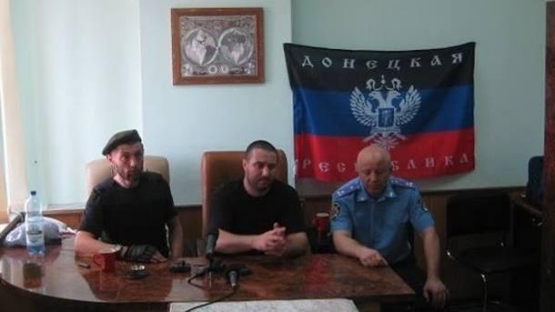 Экс-директор милиции Мариуполя получил 11 лет тюрьмы заочно