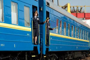 Поезд Киев – Бердянск меняет расписание