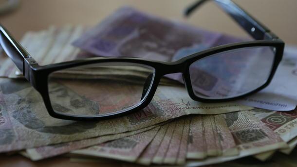 Пенсии в Украине вырастут. Фото: архив