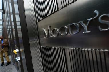 В Moody's дали прогноз по экономике Украины