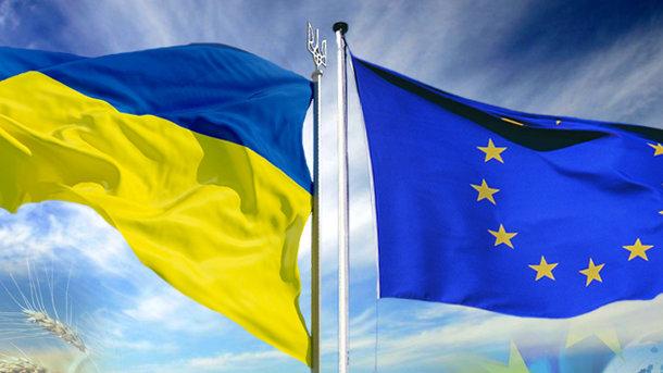 Уже первого сентября заработает Соглашения об ассоциации между Украиной и ЕС
