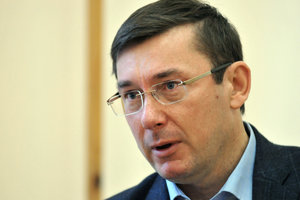 Луценко назвал уровень своей зарплаты после решения правительства