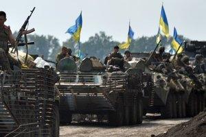 Украинская армия попала в топ-30 лучших в мире - Минобороны
