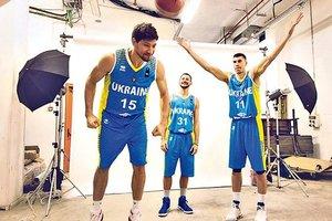 Сегодня Украина стартует на Евробаскете-2017: расписание, прогнозы, лидеры команды