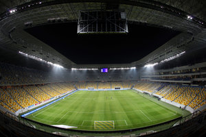 """""""Заря"""" продает билеты на Лигу Европы от 50 гривен"""