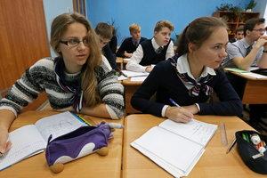 Гриневич объяснила, когда девятиклассники в Украине начнут сдавать ВНО