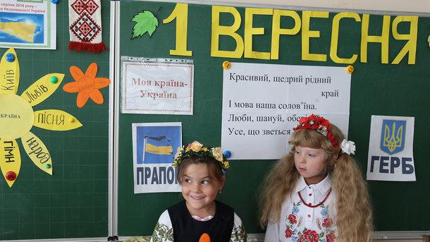 Сентябрь в украине сценарий