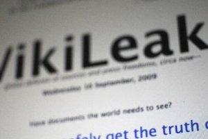 Сайт WikiLeaks взломали - СМИ