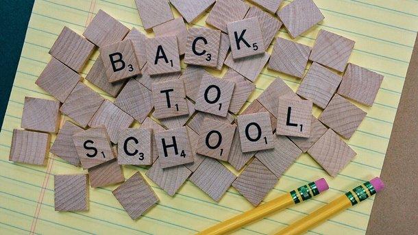 Образование день знаний поздравления фото 866