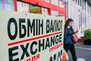 В Украине начал расти доллар: каким будет курс в сентябре