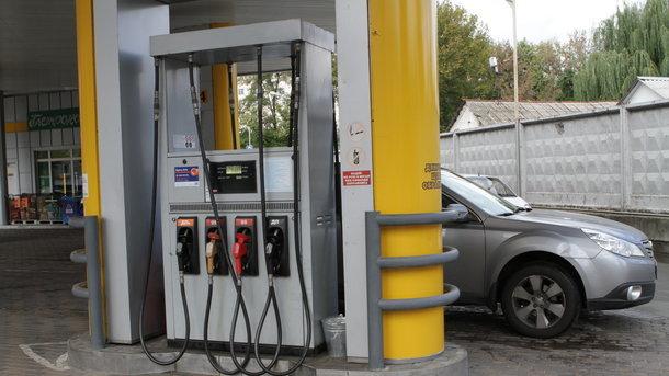 Гройсман назвал «диверсией против Украины» рост цен насжиженный газ