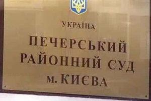 Экс-главу уголовного розыска Киева отправили под круглосуточный домашний арест