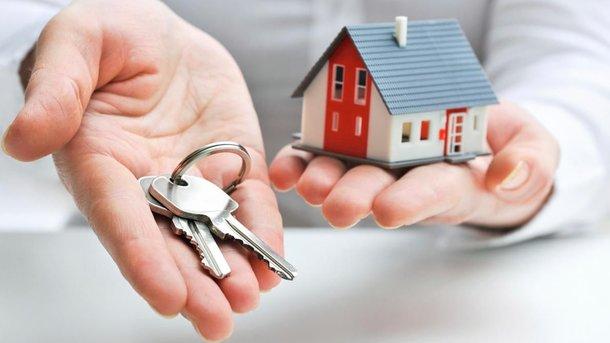В Украине планируют запустить лизинг на квартиры. Фото: архив