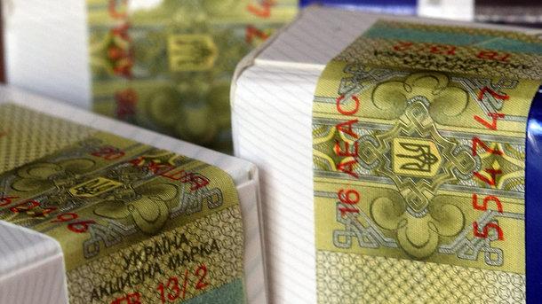 Цена насигареты вУкраинском государстве может вырасти до90 грн запачку