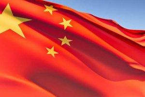 """В Китае запретили использовать гимн в """"неподходящих"""" мероприятиях"""