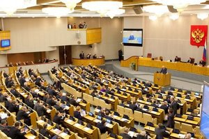 В Госдуме отреагировали на предложение СБУ запретить украинским политикам посещать РФ
