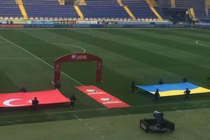 Где смотреть матч Украина - Турция