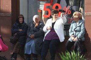 На какие пенсии могут претендовать украинцы после реформы: сколько платим в Пенсионный фонд и что получим