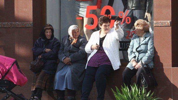 Какие пенсии ждут украинцев. Фото: архив