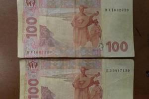 В Киеве в метро задержали пассажирку с фальшивыми купюрами