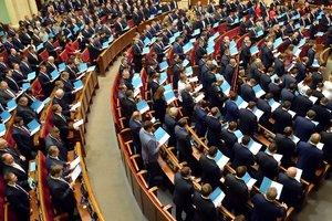 Рада проголосовала за реформу образования