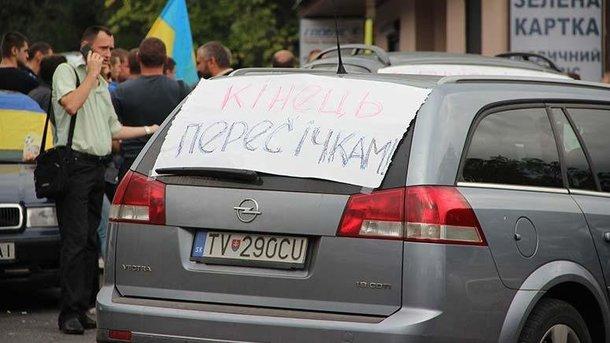"Полиция не имеет права проверять ""пересичников"". Фото: zaknews.in.ua"