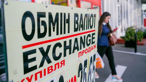 Торги открылись 6сентября: доллар +0, евро +0.0021