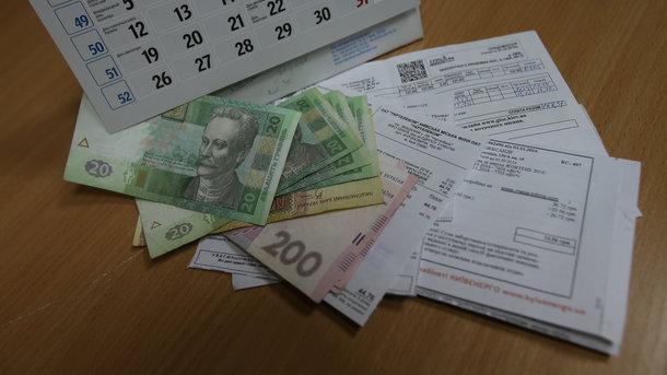Сколько должны украинцы за коммуналку. Фото: архив