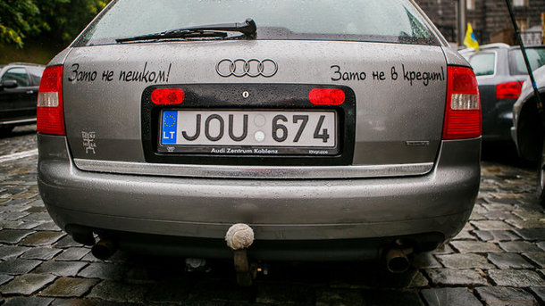 """По подсчетам ГФС, в Украине незаконно ездит уже 64 тысячи авто с еврономерами. Фото: Данил Павлов/""""Сегодня"""""""