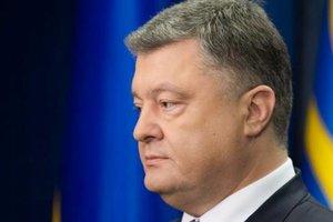Половина бюджета Украины уходит местным властям - Порошенко