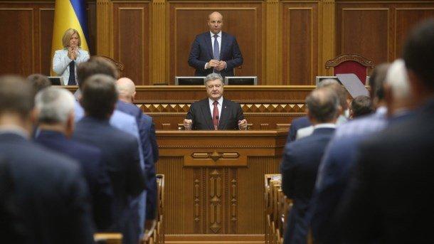 В государственной думе РФответили натребования столицы Украины — Миротворцы наДонбассе