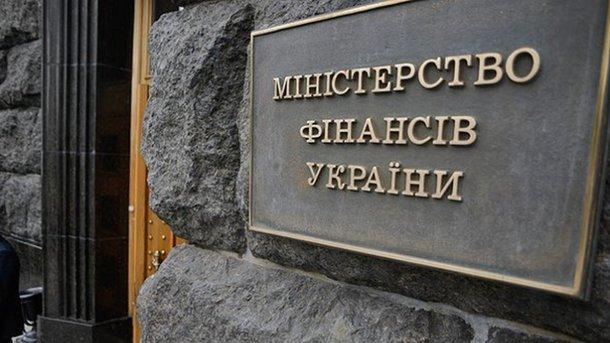 Украина начала подготовку кпервому с позапрошлого года размещению евробондов