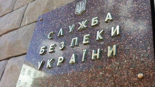 "Сотрудники СБУ предупредили ""бунт"". Фото: leopolis.news"