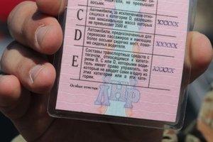 Водительские права в Луганске: заоблачные цены и обучение по украинским правилам