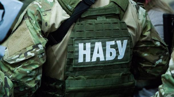 НАБУ открыло 72 дела поитогам проверки электронных деклараций,— Сытник