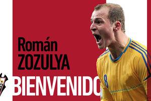 Роман Зозуля подписал контракт с клубом второй лиги Испании