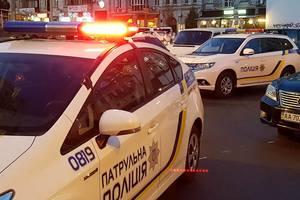 Полиция Киева усиливает патрулирование центра города