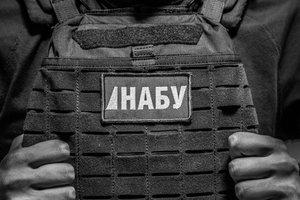 """Обыски в здании """"Укрхимтрансаммиак"""": задержаны подозреваемые в хищении 40 млн гривен"""