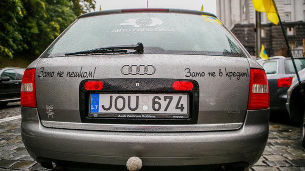 Авто на еврономерах: что ждет