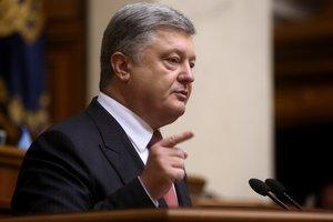 Украина вместе со всем миром будет бороться за освобождение Сенцова - Порошенко