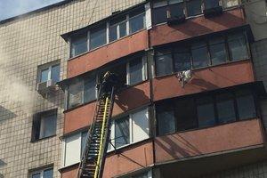 Смертельный пожар в Киеве: появились подробности