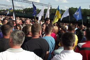 Как на украинской границе ждали Саакашвили: фото и видео