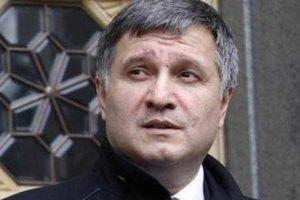 Аваков открестился от экстрадиции Саакашвили в Грузию