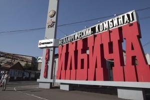 """Гендиректор """"Метинвеста"""" назвал три приоритетные задачи для нового руководителя ММК им. Ильича"""