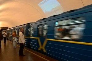 Задымление в киевском метро произошло из-за короткого замыкания - ГосЧС