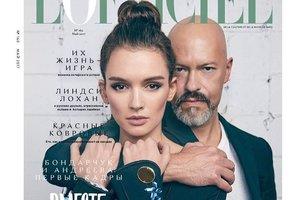 Федор Бондарчук расстался с молодой возлюбленной - СМИ