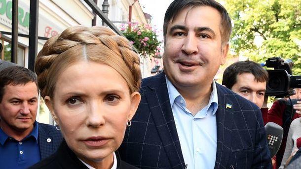 Тимошенко и Саакашвили прорвались в Украину. Фото: архив