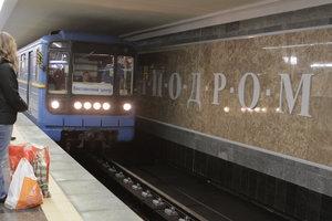 В метро Киева успокоили пассажиров: сегодня поезда ходят как обычно