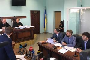 Дело Шуфрича-младшего: суд отказал прокуратуре