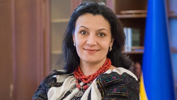 Иванна Климпуш-Цинцадзе